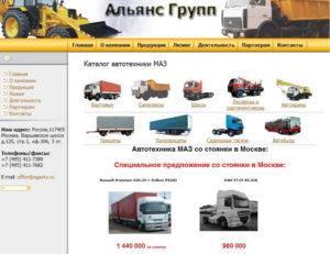 Продажа автомобилей МАЗ— создание и оптимизация сайта