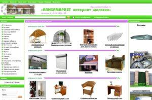 Комплектующие к рольставням и воротам— создание и оптимизация сайта